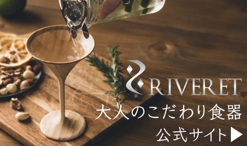 RIVERET